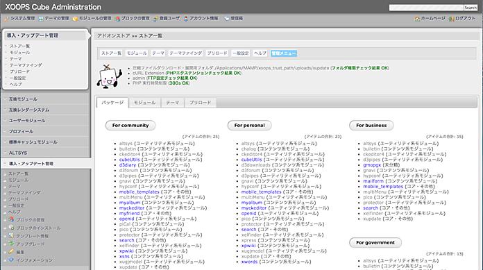admin20131215_2.png