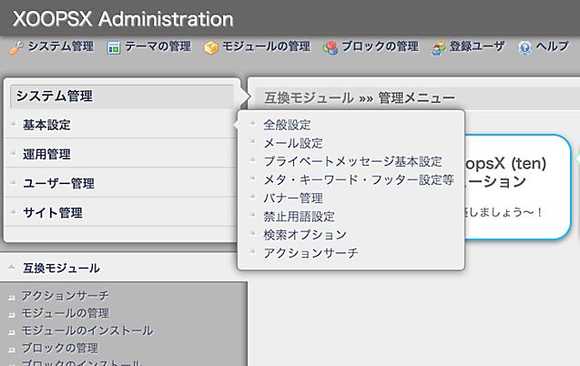 admin_2013-12-29_2.png
