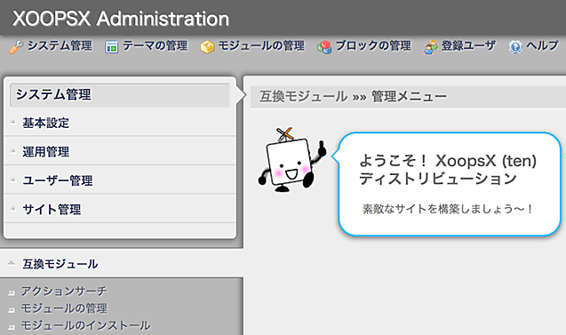 admin_2013-12-29_1.png