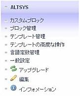altsys_image002.jpg