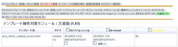 altsys_image026.jpg