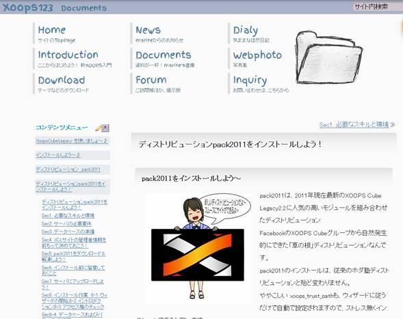 altsys_image054.jpg