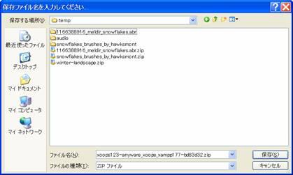 local_image004.jpg
