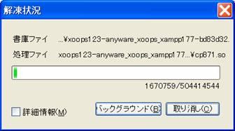 local_image008.jpg