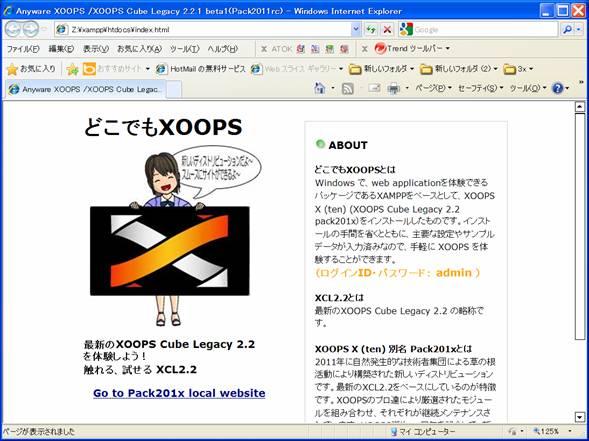 local_image022.jpg