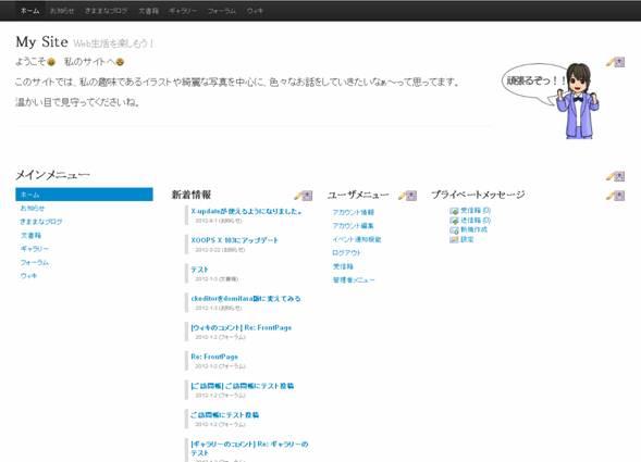 local_image038.jpg