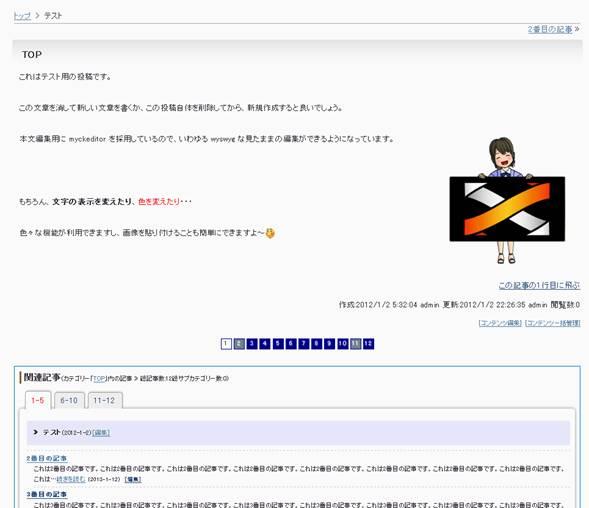 pico_custom_image006.jpg