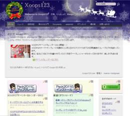 x-mas-image004.jpg