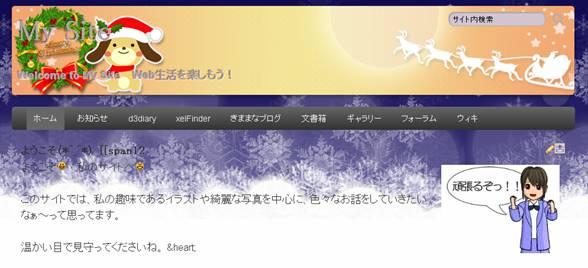 x-mas-image014.jpg