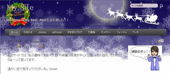 x-mas-image018.jpg