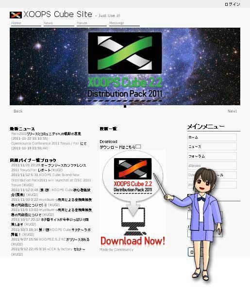 xoopscube.net