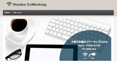 Namba Coworking
