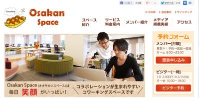 Osakan Space