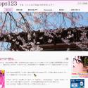 スクリーンショット 2013-03-10 21.57.43_2