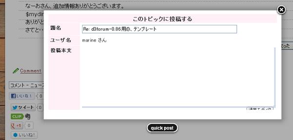 d3f_image006