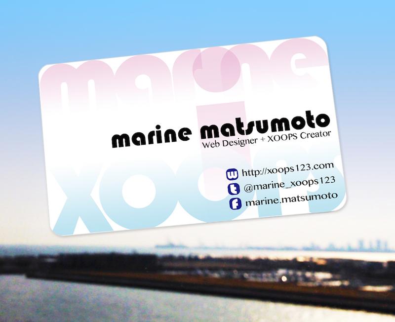 marine_card2